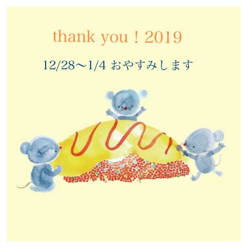 thank you!2019